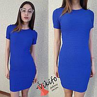 Платье красивое облегающее короткое кукуруза много цветов SMf1406