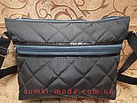 Клатч женский Сумка стеганная/Женские сумка стеганная/Сумка для через плечо планшеты(только ОПТ), фото 1