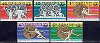 Венгрия 1976 - медалисты Монреаля - MNH XF
