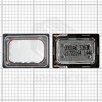 Звонок для мобильных телефонов Nokia C3-00