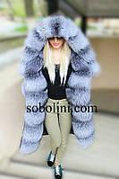 Парка женская с мехом Blue Frost, утеплитель холлофайбер, длина 90 см