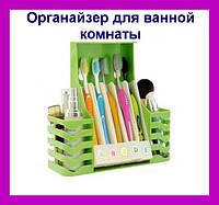 Органайзер для ванной комнаты Multifunctional Health Toothbrush, фото 1