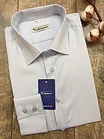 Рубашка мужская в голубую  полоску