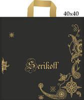 Пакет с петлевой ручкой (40x40+3/95 мк)Готика Джерела(25шт/уп.)
