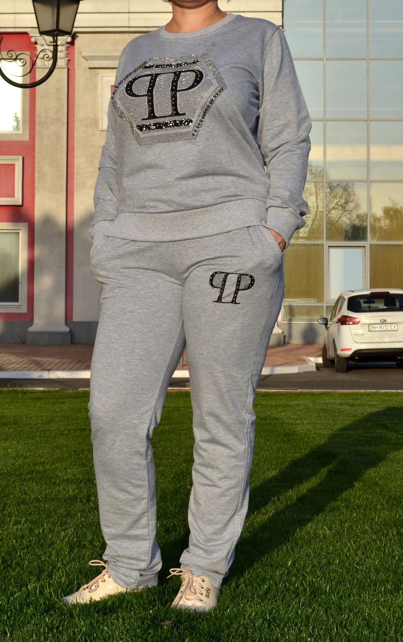 "Женский спортивный костюм ""PHILIP PLEIN"" из трикотажа (Турция); разм 48,50,52,54; 2 цвета"