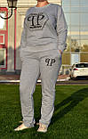 """Жіночий спортивний костюм """"PHILIP PLEIN"""" з трикотажу (Туреччина); розм 48,50,52,54; 2 кольори, фото 3"""
