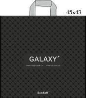 Пакет с петлевой ручкой (45x43+3/100 мк)Галэкси Джерела(25шт/уп.)