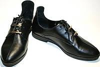 """Туфли женские кожаные EFA черные, на низком ходу от магазина """"tehnolyuks.prom.ua"""" 099-4196944"""