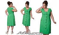 Яркое летнее платье в большом размере, цвет зеленый (р.54-64)