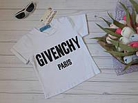 """Стильная детская футболка """"Givenchy"""" (интерлок, качественная накатка, короткий рукав, надпись) РАЗНЫЕ ЦВЕТА!"""