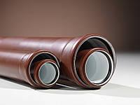 Труба DN 110мм, длина 250мм Бесшумные (термостойкие, морозоустойчивые) трубы MASTER - 3 (Pipelife)