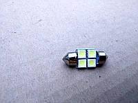 Светодиодная автолампа для освещение салона / багажника / номерных знаков - C5W (31mm) - 4SMD 5050