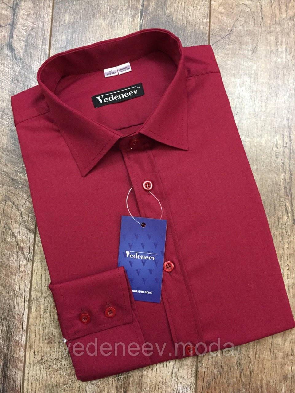 Бордовая вишня приталенная рубашка