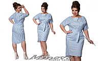 Стильное легкое платье большого размера в полоску (р.48-54)