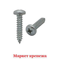 Саморез по металлу 6,3х70 острый с полукруглой головкой (din 7981) оцинкованный