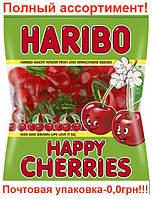 Конфеты Вишенка Харибо Happy Cherries Haribo 200гр.