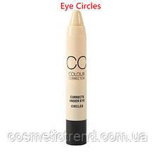 Коректор-олівець під очі освітлюючий (від темних кіл) Stick Color Corrector Under Eye Circles Me Now