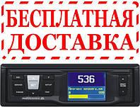 Маршрутный бортовой компьютер Multitronics RC-700 (голос) цветной TFT дисплей 2.4″ в 1DIN место съемная панель