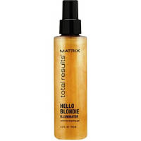 Matrix Гель-уход ILLUMINATOR для волос оттенка блонд,125 мл