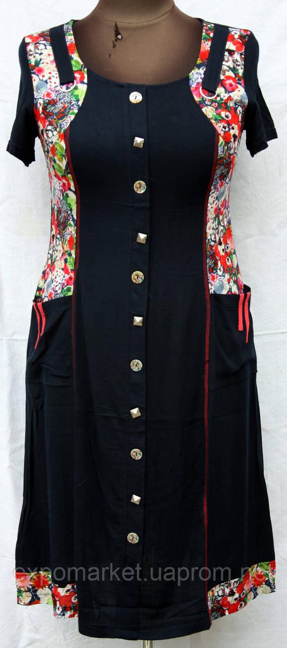 Платье летнее длинное штапель