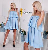 Модное двуъхярусное  платье мини одкрытые плечи ( 4 цвета )
