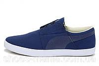 Летние кроссовки Puma Grimme Lo синие, фото 1