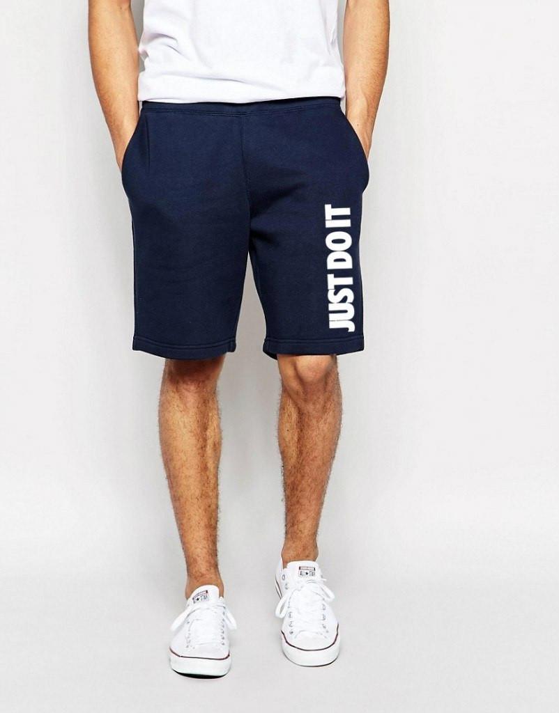 Шорты Nike синие Just Do It