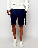 Шорты Adidas синие белый лого