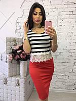 Женский модный костюм: футболка в полоску с кружевом и юбка (3 цвета)