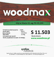 Водостойкий клей для склеивания древесины Woodmax S 11.503, класс D1