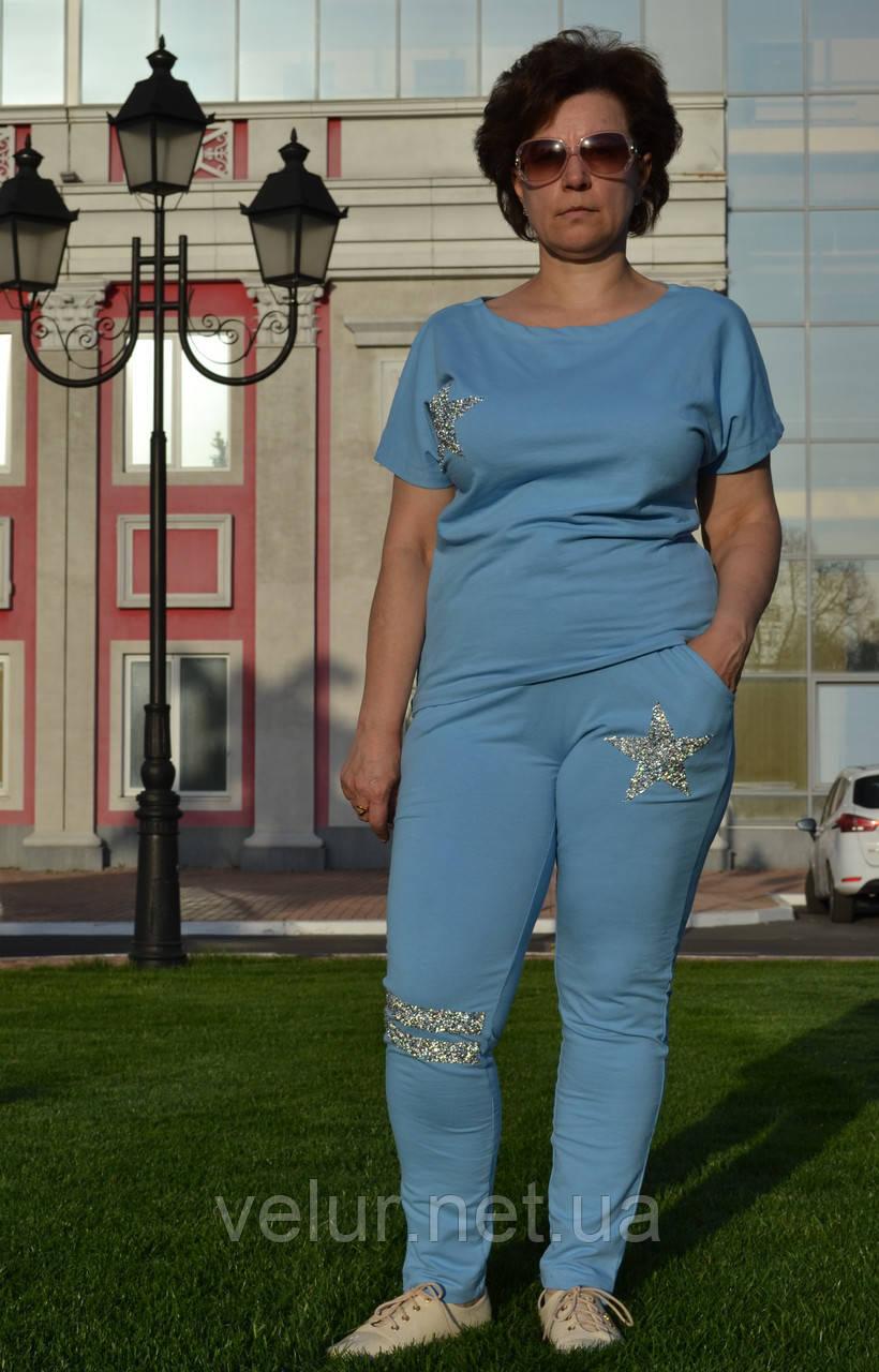 """Жіночий спортивний літній костюм """"Megi"""" з трикотажу (Туреччина); розм 44, 46,48,50, 2 кольори"""