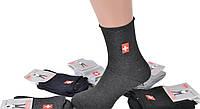 Медицинские мужские носки