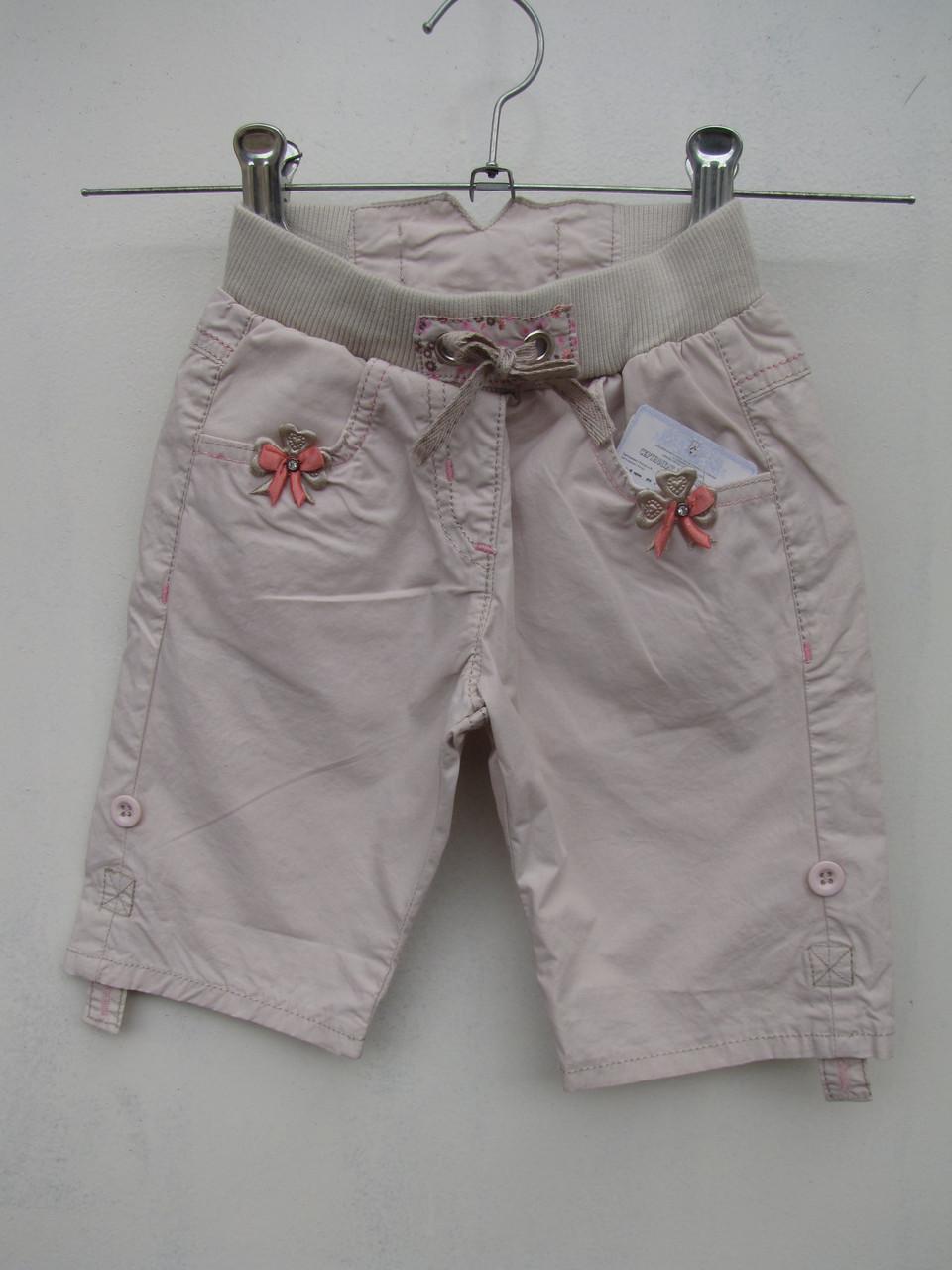 Бриджи-шорты для девочек 98,104,110,116,122 роста  Коралловый цветочек