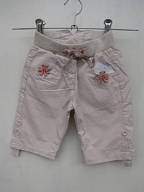 Бриджи-шорты для девочек 98,104,110,116,122 роста  Коралловый цветочек, фото 2