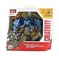 Weijang Акция! Детская игрушка-трансформер Weijang J8020. Торопись! Дешевле не будет! Количество товара ограничено!
