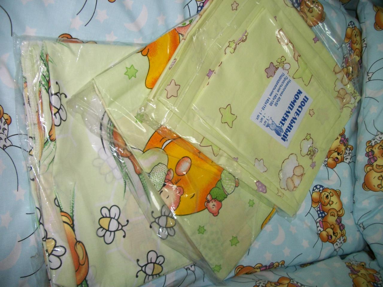 Набор детского постельного белья 3 ед. салатовые