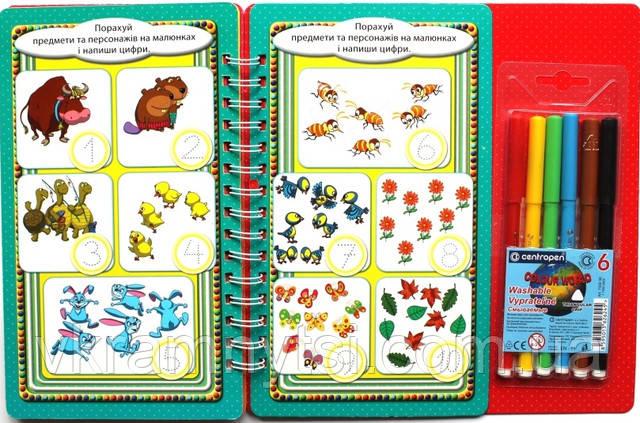 Купить детские книги для дошкольников в Киеве, Украина