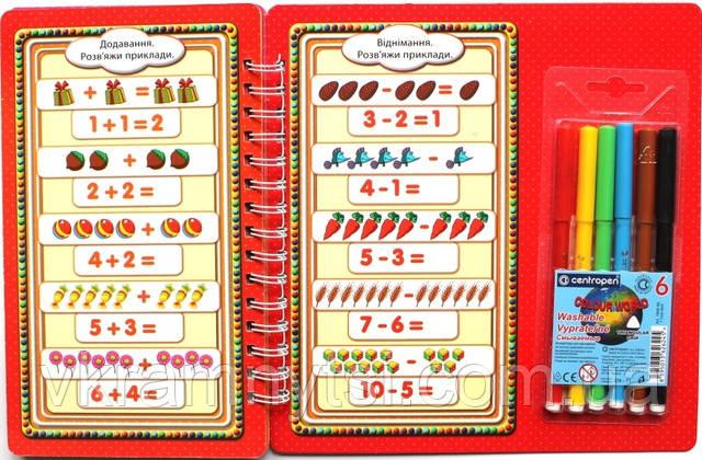 Найкращі дитячі книжки купити українською мовою