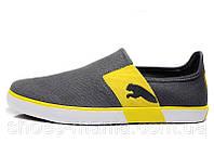 Летние кроссовки Puma Lasy Slip On grey-yellow, фото 1