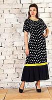 Платье Runella-1257 белорусский трикотаж цвета рыбки