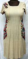 Легкие летние платья из хлопка большие размеры