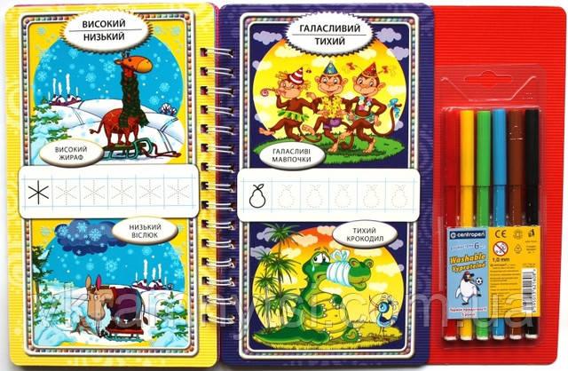 Книги для детей купить с доставкой в Киев, Украина