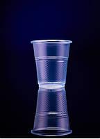 Стакан пластиковый одноразовый 180мл