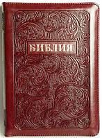 Библия формат 055 zti бордовая с цветочным орнаментом, фото 1