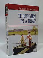 ИнЛит Знання Three Men in a Boat Джером К. Джером Jerome Троє у човні
