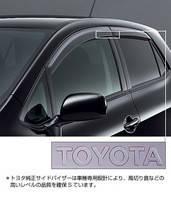 Дефлекторы окон Toyota Auris