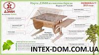Дэми Детская школьная парта-трансформер ДЭМИ СУТ 14-12М из дерева+стул СУТ.01