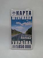акКРТ ІПТ Авто Україна (1:850 000) Європа (1:12 500 000) Карта автомобільних шляхів Штурмана
