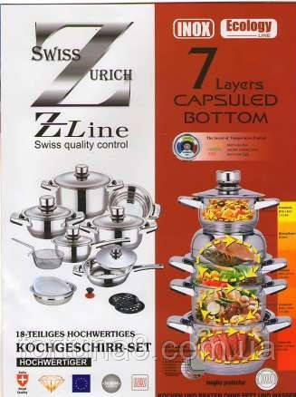 Набор кастрюль Swiss Zurich