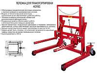 Тележка для транспортировки и установки колес (600кг)